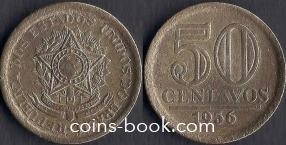 50 сентаво 1956