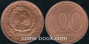 100 кванза 1991