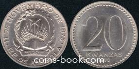 20 кванза 1978