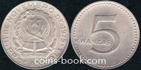 5 кванза 1977