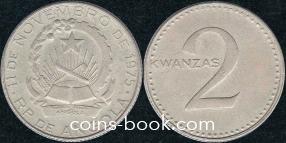 2 кванза 1977