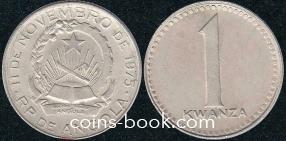 1 кванза 1977