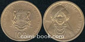 100 шиллинг 2002