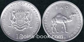 10 шиллинг 2002