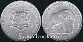 5 шиллинг 2000