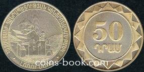 50 драм 2012