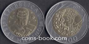 500 лир 1999