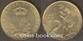 200 лир 1979
