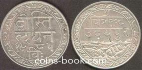 1 рупий 1928