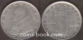 100 лир 1959