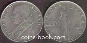 100 лир 1956