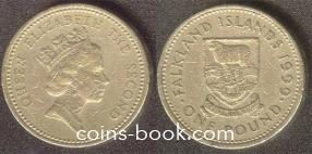 1 фунт 1999