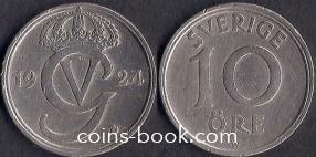 10 эре 1924