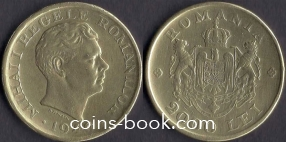 2 000 лей 1946