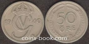 50 эре 1940