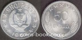 50 киндарок 1964
