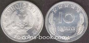 10 киндарок 1964