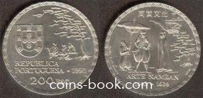 200 escudos 1993