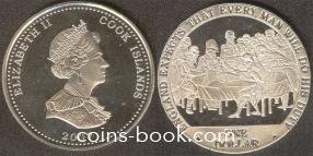1 доллар 2007