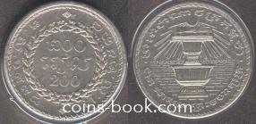 200 риель 1994