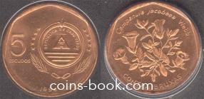 5 escudos 1994