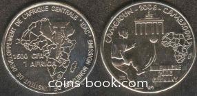 1500 франков 2006