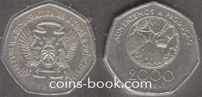 2000 добр 1997
