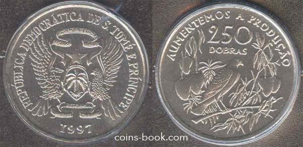 250 добр 1997