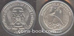 100 добр 1997