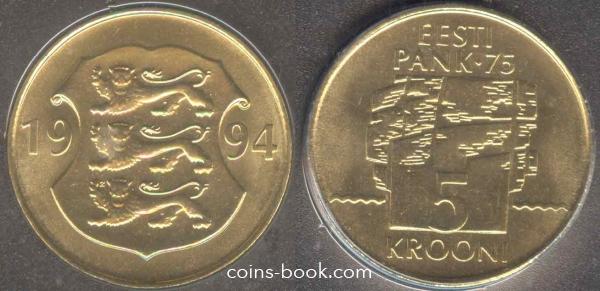 5 крон 1994
