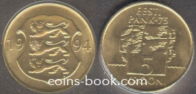 5 krooni 1994