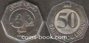 50 фунтов 1996