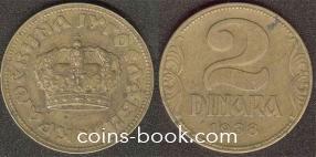 2 динара 1938