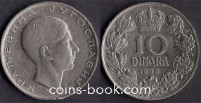 10 dinara 1938
