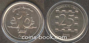 25 фунтов 2002