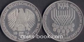5 марок 1974