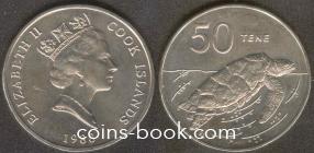 50 центов 1988