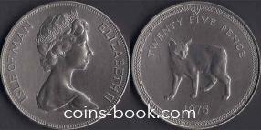 25 новых пенсов 1975