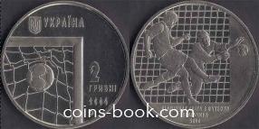 2 hryvnias 2004
