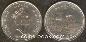 25 cents 1992