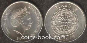 20 центов 2012
