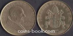 200 лир 2001