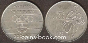 200 эскудо 1992