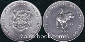 10 шиллинг 2000