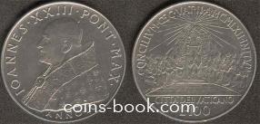 100 лир 1962