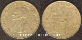 200 лир 1994