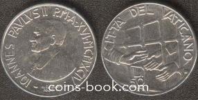 50 лир 1994