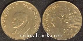 200 лир 1991