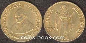 200 лир 1990