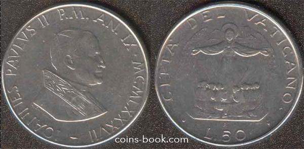 50 lire 1987
